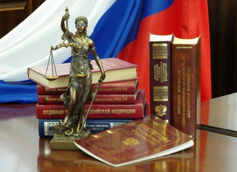 Убийце девятилетней девочки в Братске назначили 20 лет лишения свободы