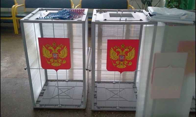 Итоги выборов мэров 12 городов и районов Иркутской области