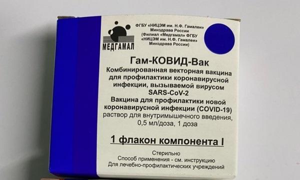 Первая партия вакцины от коронавируса поступила в Иркутскую область