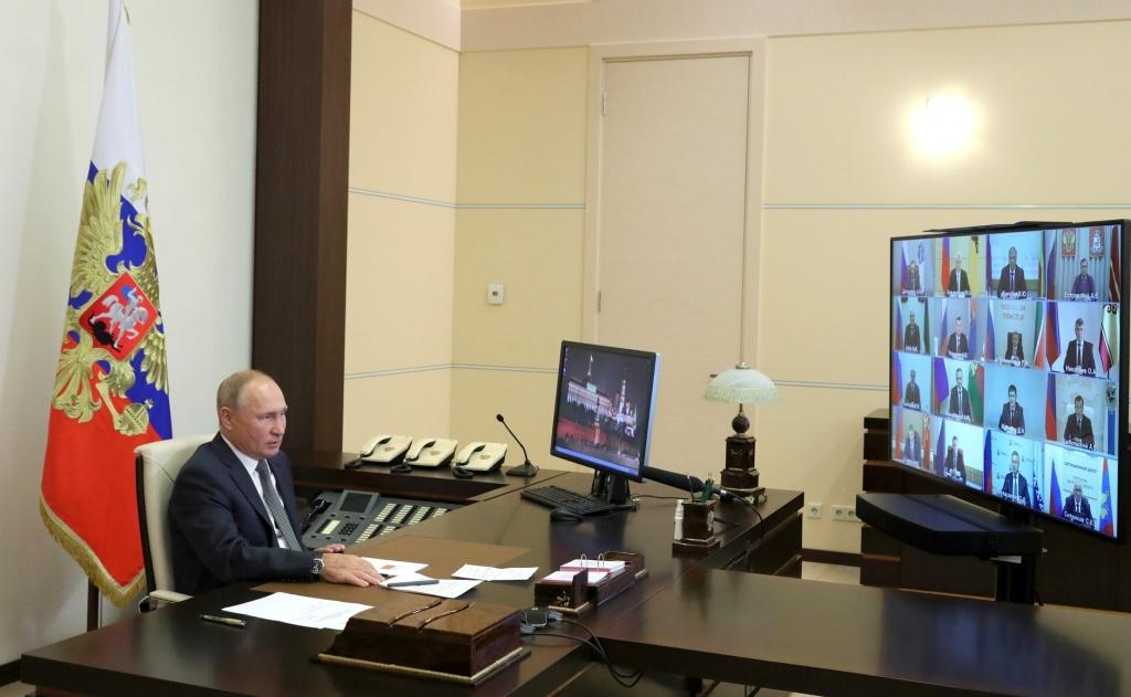 """Путин: """"Иркутская область - очень перспективный регион"""""""