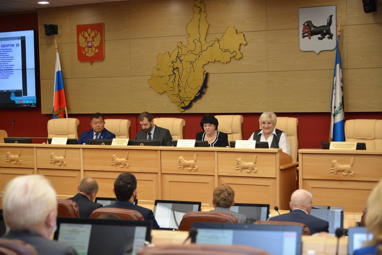 ЗС утвердило треть состава Общественной палаты Иркутской области