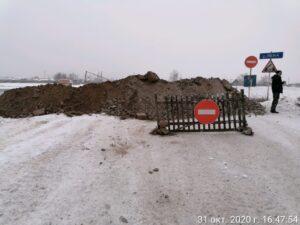 Проезд по наплавному мосту в Жигаловском районе закрыт до особого распоряжения