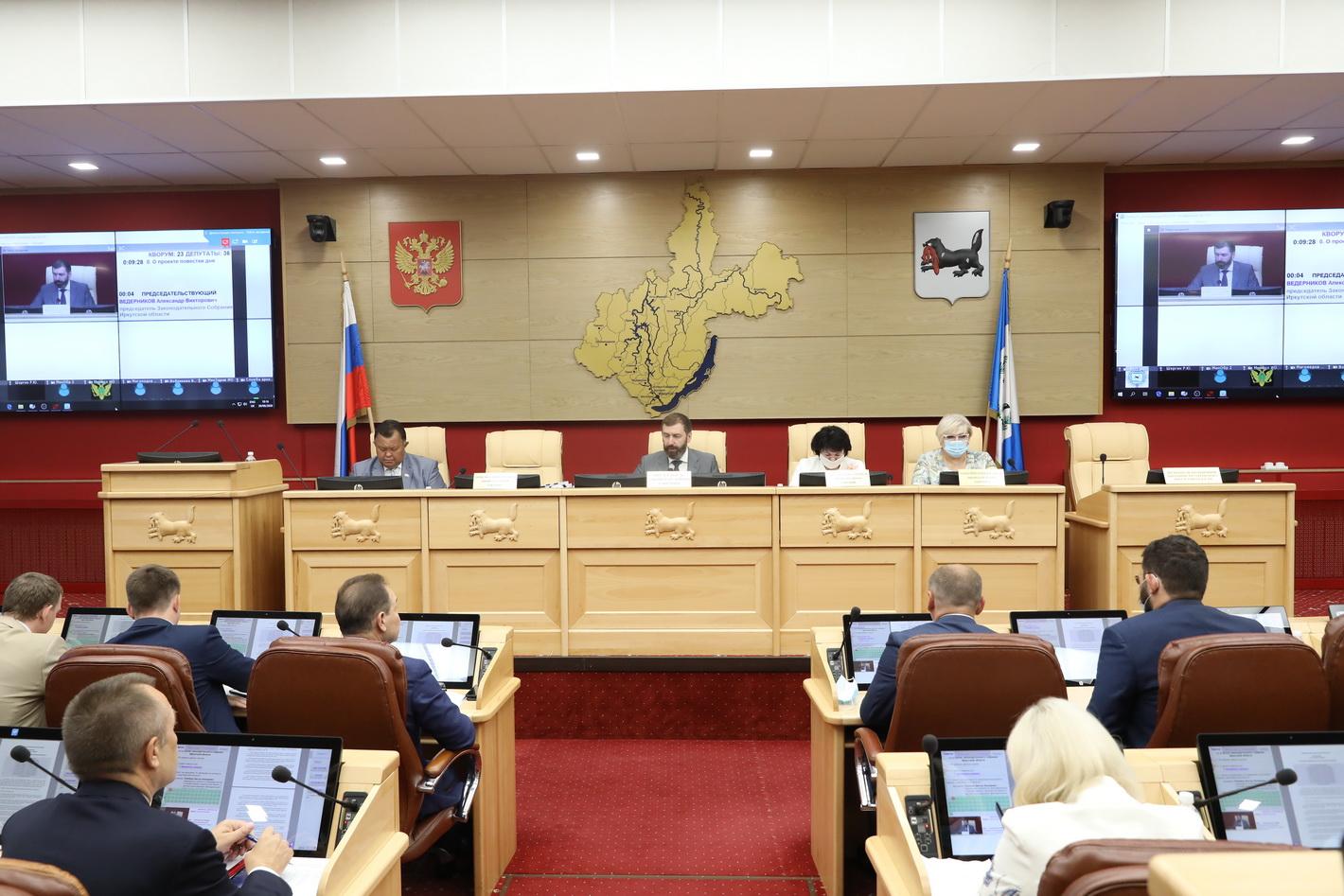 ЗС Приангарья приняло законопроект о поддержке бизнеса, пострадавшего из-за пандемии