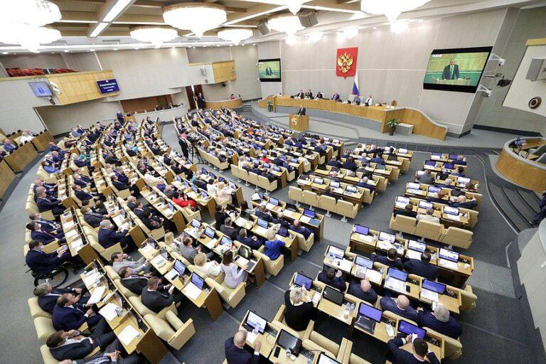 Путин назначил выборы в Государственную Думу России на 19 сентября
